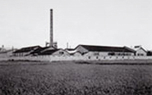 Panoramic view of Nara Factory