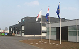 Sekisui Plastics Europe B.V. was founded.
