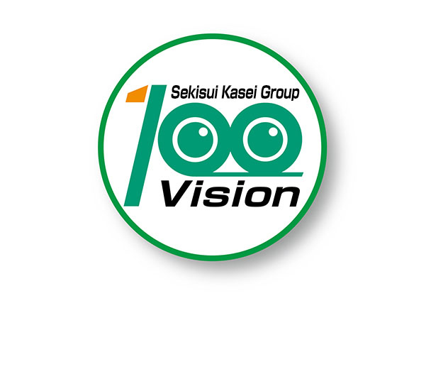 Sekisui Kasei Group's 100th Year Vision